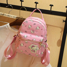 Hello Kitty – Mini Backpack