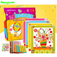 HAPPYXUAN DIY Button Art Craft Gift Box Kindergarten Handmade Creative Education Toy Sticker Material Package
