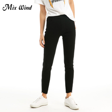 Mix Wind Autumn New Pants Jeans Women  2017 High Waist Pencil Jeans Slim Stretch  Denim Trousers women Black jeans