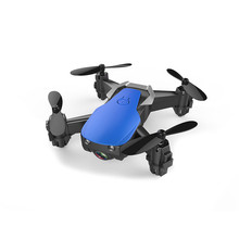 Foldable Four-Colored RC Quadcopter with/without HD Camera