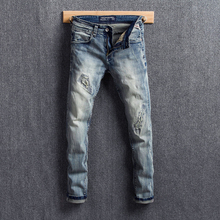 цены на Italian Style Fashion Men Jeans Retro Color Slim Fit Patchwork Ripped Jeans Men Elastic Denim Pants Streetwear Hip Hop Jeans  в интернет-магазинах