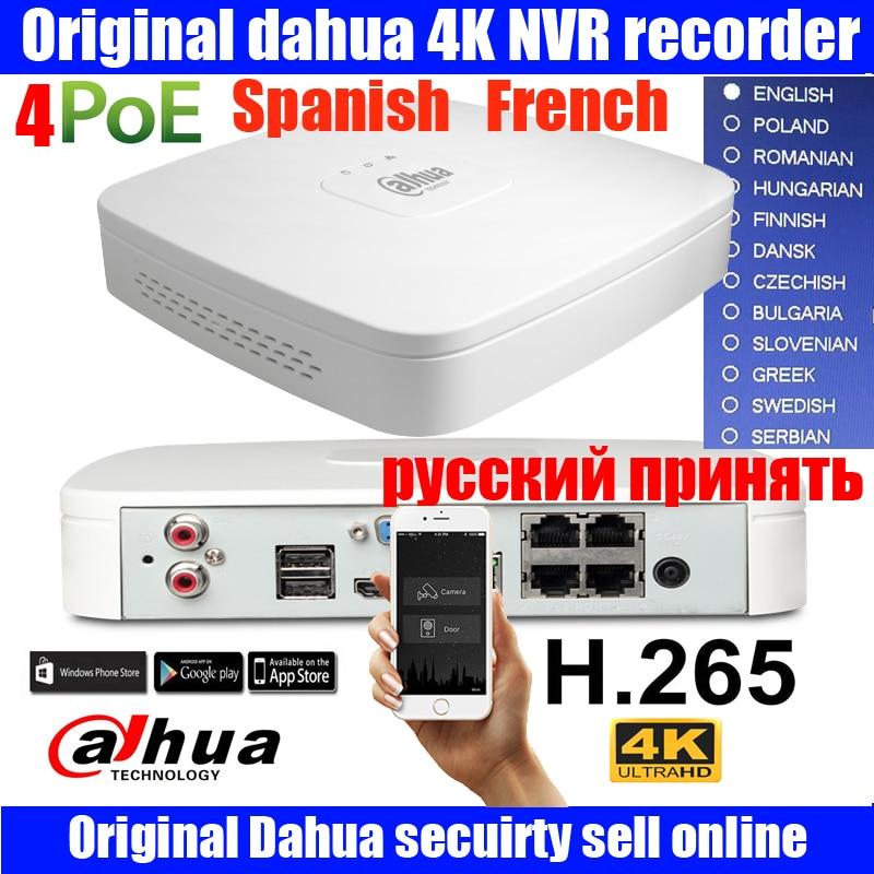 D'origine mutil langue Dahua NVR 4CH NVR4104-P-4KS2 8ch NVR4108-P-4KS2 1080 p H.264 réseau enregistreur vidéo DH-NVR4104-P-4KS2