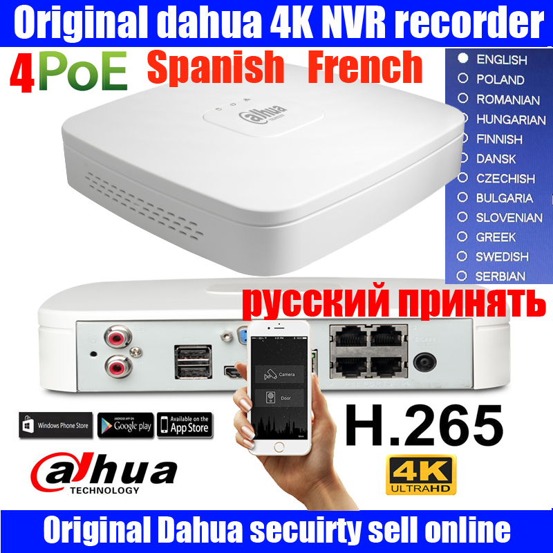 Original mutil language Dahua NVR 4CH NVR4104-P-4KS2 8ch NVR4108-P-4KS2 1080P H.264 network video recorder DH-NVR4104-P-4KS2