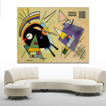 лучшая цена Abstract Wall Art Pictures For Living Room Home Decor Canvas Art Oil Painting Wassily Kandinsky Black and Violet