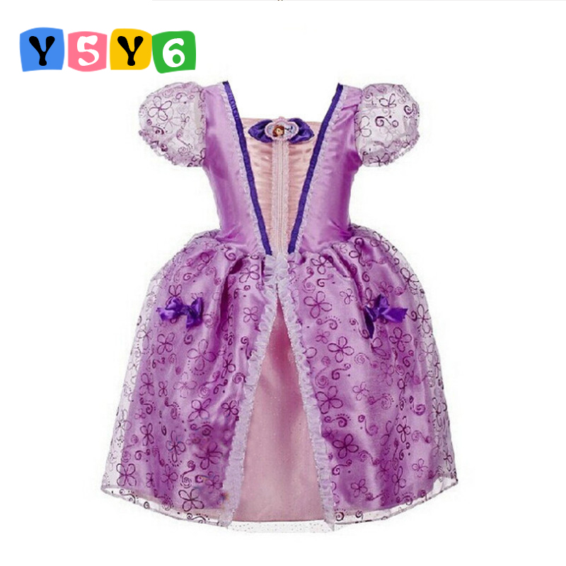 369e62ac48df 3-10 yrs 2018 New Baby Girls Clothes Princess Party Cosplay Costume ...