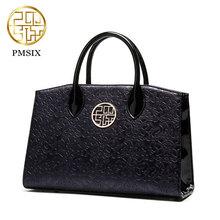 Pmsix 2017 Neue Designer Marke Frauen Handtaschen Luxus Geprägte Bankett Tasche Deluxe/Schwarz/Gold P140002