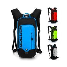 B176 Открытый дышащий нагрузку со светоотражающими полосками Водонепроницаемый носимых рюкзаки Запуск виды спорта альпинизм походная