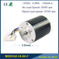 5000rpm 52W 12V 3.89A 57mm * 65mm 3 phase Hall Brushless DC Micro Motor High Performance DC Motor for Fan air pump gear box