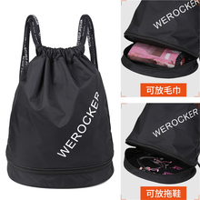 Lightweight Foldable Waterproof Nylon Women Men Skin Pack Backpack Travel Outdoor Sports Camping Hiking Bag Rucksack цена