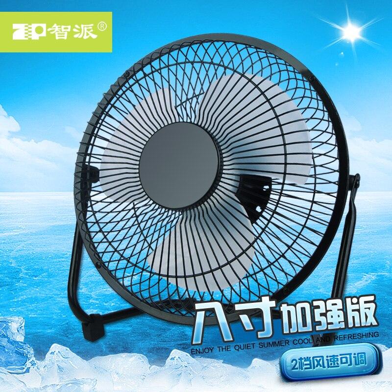 Wisdom Mini USB Fan 8 Inch Office Desktop Computer Desktop Fan Student Dormitory Bed Fan