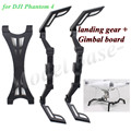 Tall Landing Skid Gear High Extended 3cm landing gear + Gimbal protection board for RC DJI Phantom 4 Quadcopter Camera