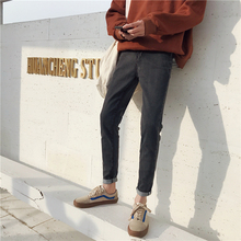 Fashion Casual Mens Jeans Spring And Autumn New 28-33 Solid Color Cotton Loose Feet Pants Gray Personality Youth Popular