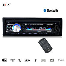 2016 New 12V Car CD DVD Player Stereo FM Radio MP3 Audio Player Support Bluetooth Phone