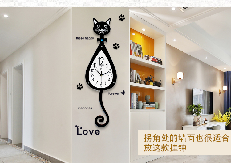 WALL CLOCK – RL09 ** FREE SHIPPING ** 8