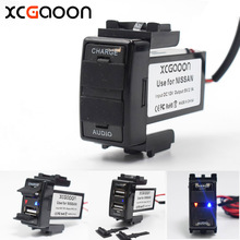 XCGaoon Special Dedicated 5V 2.1A Car USB Interface Socket Charger Adapter and USB Audio input Socket for NISSAN