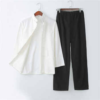 Umorden Pure Cotton Traditional Chinese Tang Suit Long Sleeve Set Kung Fu Clothes Uniform Shirt Coat Pants for Men - DISCOUNT ITEM  25% OFF All Category