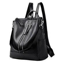 Новинка 2017 года сумка из мягкой кожи Корейская версия из Упаковка Мода Досуг двойного назначения сумка Backpack003