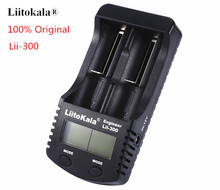 цена на Liitokala lii-300 LCD 18650/26650/18350/16340/AA/AAA 3.7V/1.2V Battery Charger with screen 5V 1A lii300