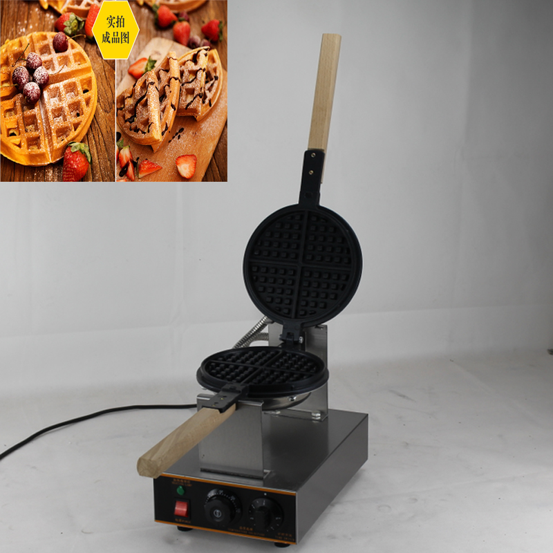 commercial use belgian waffle/waffle maker machine/automatic waffle maker one head rotary belgian waffle maker machine for commercial restaurant machinery wholesale