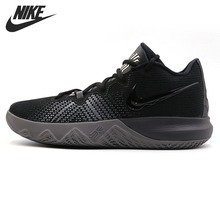 1aec0ae8b00f Original New Arrival 2018 NIKE FLYTRAP EP Men s Basketball Shoes Sneakers (China)