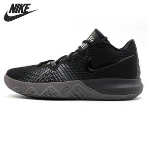 3d31ccc9ee7b4 2018 NIKE FLYTRAP EP Men's Basketball Shoes Sneakers