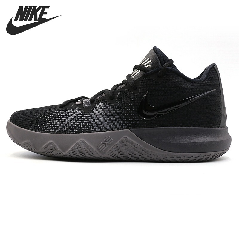 Original New Arrival 2018 NIKE FLYTRAP EP Men's Basketball Shoes Sneakers