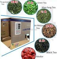 2 200g ชาหรือสมุนไพรชั่งน้ำหนักเครื่องบรรจุเกลียว Feeding-ใน เครื่องซีลอาหารสูญญากาศ จาก เครื่องใช้ในบ้าน บน