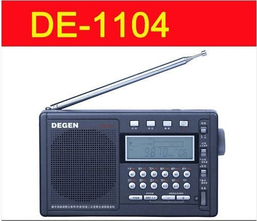DEGEN DE1104 PLL Digital FM-Stereo / AM / Shortwave Dual Conversion World Band Radio Receiver
