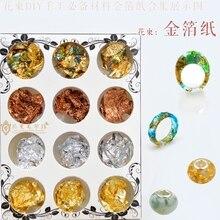 Flower Invitation Gold foil /Huajian DIY handmade gold for glue imitation jewelry