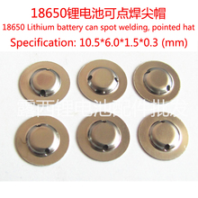 18650 batteries can weld cap be spot hat flashlight battery tip wholesale