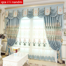 все цены на 2019 new Blue luxury water-soluble embroidery European shade curtains for living room royal classic high-end curtains bedroom онлайн