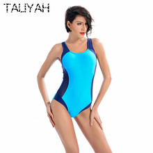 Women's Retro Raceback One Piece Swimsuit Profession Sports Swimwear Plus Size Push UP Padding Bathing Suit sport wear
