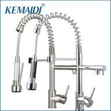 Kemaidi хорошее качество твердая латунь кухня кран Pull Out вниз смесители и краны поворотный горячей и холодной смесителя ванной кран