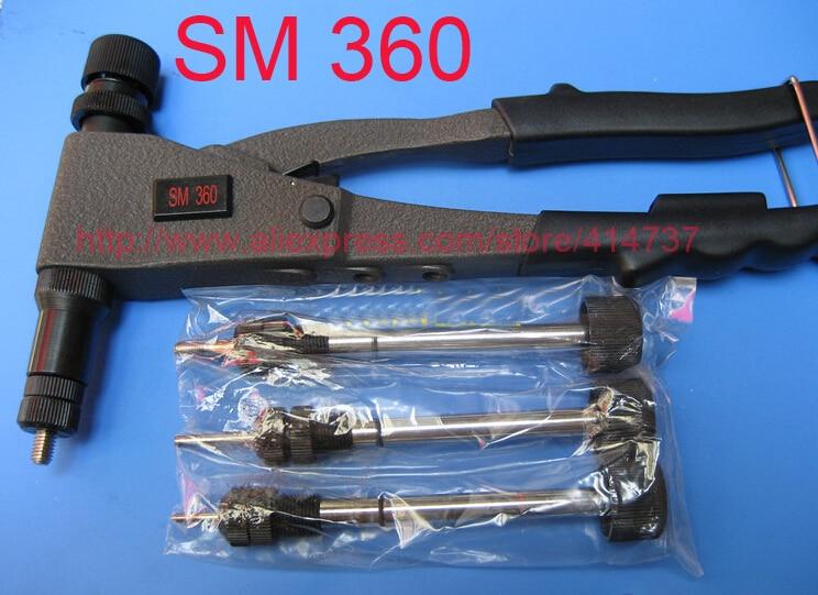 Riveter rivet gun nut Single rivet nut gun manually SM360 1pcs ergonomic hand squeeze pop rivet gun tool riveter poprivet