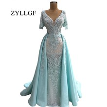 ZYLLGF Elegant Long Dresses With Cap Sleeve Bride Dress