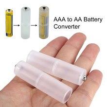 2 шт. AAA до AA Размер бытовой батареи конвертер домашний мини-адаптер батареи поездки большой прочности Bettery Держатели