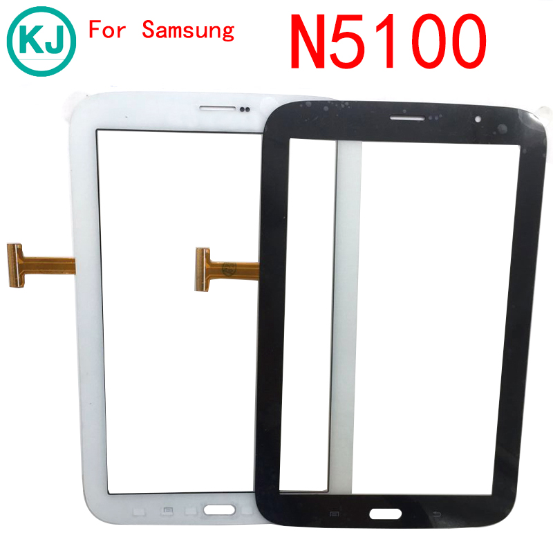 n5100 touch rdeed