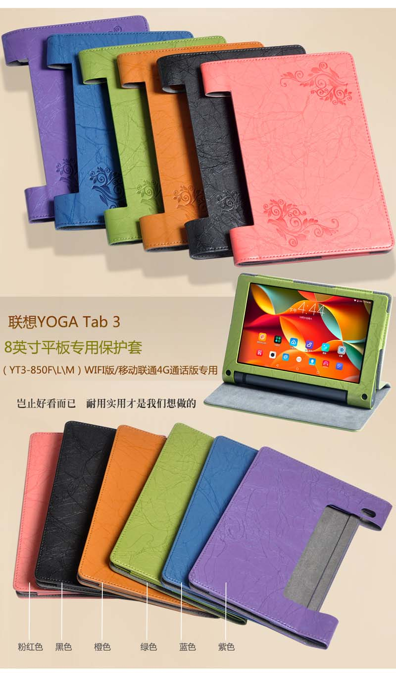 New High Quality Luxury Folio Stand Fashion Print Pu Leather Skin Case Cover For Lenovo Yoga Tab3 850f/m/l Yt3-850f 8 Tablet Elegant And Sturdy Package Computer & Office