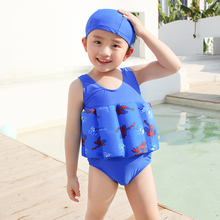 Extrayou Children Swimsuit Baby Boy One-Pieces Float Buoyancy Swimwear Detachable Bathing Suit Protective Safe Learning Swimwear extrayou children swimsuit girl swimming suit float buoyancy swimwear detachable bathing suit protective safe learning swimwear