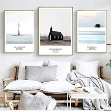 HAOCHU Nordic Modern Landscape Minimalist Beach Scenery Personalized Home Decorative Painting Canvas Print Wall Art Poster Mural
