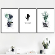 Watercolor Abstract Cactus Potted Plants Wall Art Canvas Painting Nordic Posters And Prints Pictures For Living Room Decor