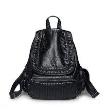 Мода мягкой кожи заклепки женская сумка Корейский досуг колледж ветер сумка черный женский рюкзак прилива