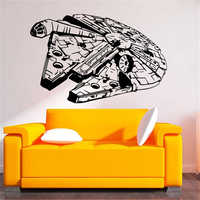 Star War Removable Vinyl Quote Living Room Decor Transfer Bedroom Art Mural Nursery Kids Room Wall Decals Wall Sticker U665