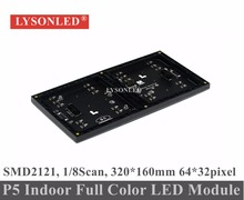 LYSONLED 2017 Hot Sale Video P5 Indoor SMD2121 Full Color Led Display Module , 1/16 Scan 320*160mm P5 Indoor Rgb Led Panels