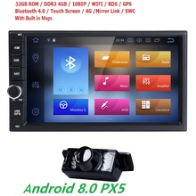2DIN 7''HD Android 8.0 8Octa Core 4G RAM 32G ROM PX5 Universal Car Radio Stereo Multimedia Player GPS Map Steering Wheel DAB DTV for crv 2012 2016 octa core px5 android 8 0 car radio gps with 4g ram 32g rom wifi 4g usb auto stereo multimed