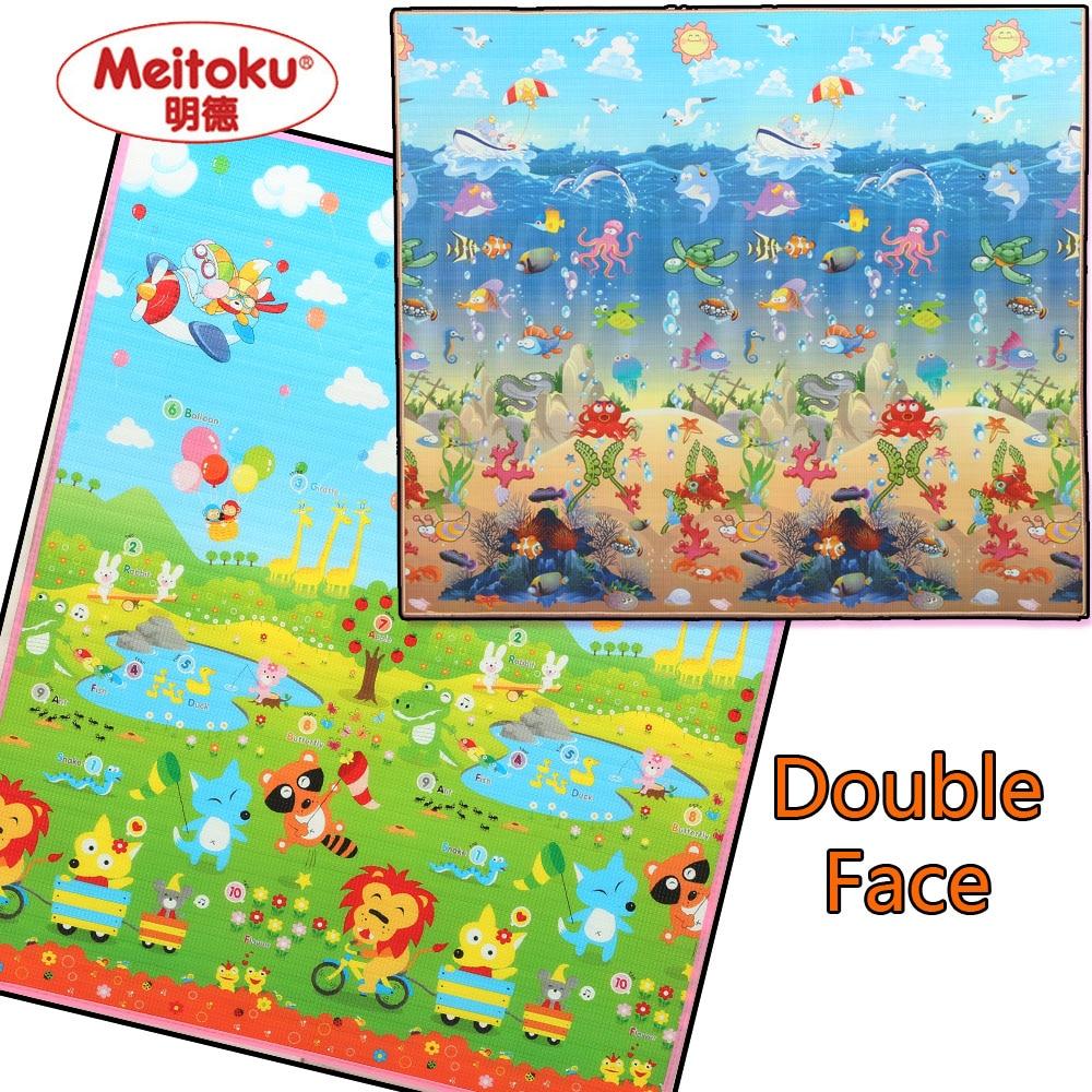 Baik kualitas! Meitoku Bayi Bermain Tikar anak Mainan Karpet untuk - Mainan balita - Foto 4