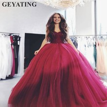 Y Disfruta Compra Vestidos Quinceanera Del En Gratuito Envío