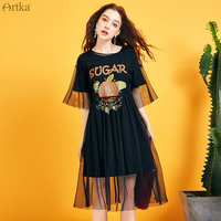 ARTKA 2019 Summer Women Dresses Casual Long T shirt Dress 2 Piece Set Mesh Dress For Women Fashion Print O Neck Dresses ZA15295X