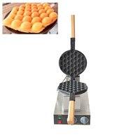 Емира 220 В/110 В коммерческий Электрический китайский Гонконг eggettes слоеного пирога вафельница maker машина пузыря яйцо печь торт