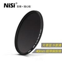 NiSi 40mm Slim Circular Polarising CPL Filter For Fujifilm Fuji X10 X20 Fujifilm X 10 X